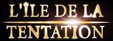 ile tentation lisa 2007