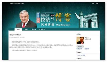 raffarin chine blog